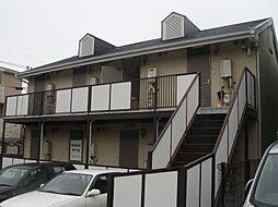 メゾンド・プチアンジュ[2階]の外観