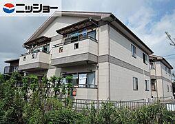 ハレマハロ B棟[1階]の外観