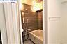2019年12月に浴室も生まれ変わりました。浴室はあると便利な鏡もついてます。,3LDK,面積67.32m2,価格2,130万円,名古屋市営名城線 平安通駅 徒歩1分,名古屋市営名城線 大曽根駅 徒歩8分,愛知県名古屋市北区平安2丁目