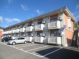 広島県東広島市西条下見の賃貸アパートの外観