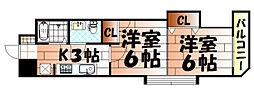 木下鉱産ビル[306号室]の間取り
