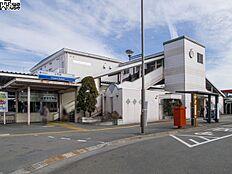 西武新宿線「小平」駅