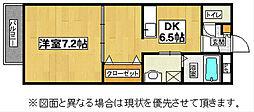 福岡県北九州市八幡西区西王子町の賃貸マンションの間取り