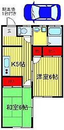 竹ノ内荘[A号室]の間取り