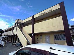 大阪府大東市灰塚5丁目の賃貸アパートの外観