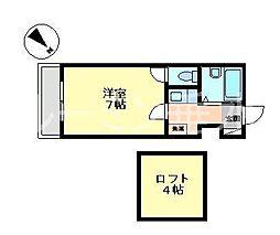 サンシャイン高丸[2階]の間取り
