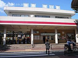 0233m   阪急神戸線 塚口駅
