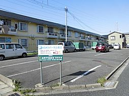 新潟駅 0.6万円