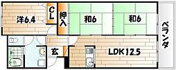 小倉スカイマンション天神島[5階]の間取り