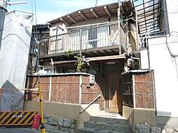 神宮丸太町駅 2,320万円
