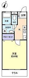 アルシオンA号棟[1階]の間取り