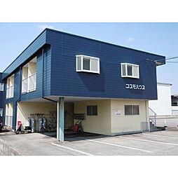 下奥井駅 2.8万円