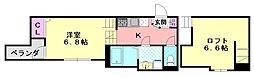 ハーモニーテラス加美正覚寺[2階]の間取り