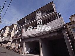 アイレス鈴蘭台[202号室]の外観