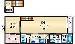 レーブ ポルト 4階1LDKの間取り