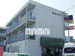 柴田ビル[3階]の外観