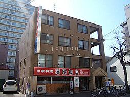アーバンシティ札幌