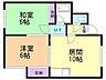 間取り,2DK,面積43.2m2,賃料5.0万円,バス 中央バス新琴似6-7下車 徒歩3分,,北海道札幌市北区新琴似六条7丁目5番8号