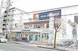 ドラッグユタカ植田駅前店まで130m