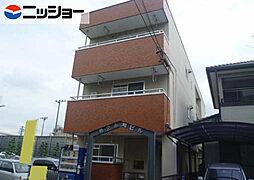 第2小崎ビル[2階]の外観