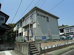 カーサ竹倉A[2階]の外観