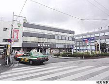 祐天寺駅(現地まで1040m)