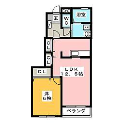 【敷金礼金0円!】スター・マグノリア C