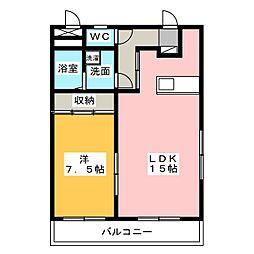 ユーミーマツダ[4階]の間取り