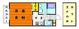 フル−・リジェ−ル[2階]の間取り