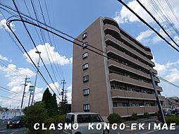大阪府富田林市甲田1の賃貸マンションの外観