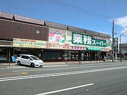 [タウンハウス] 兵庫県尼崎市富松町3丁目 の賃貸【/】の外観