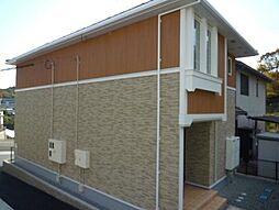 広島県尾道市久保町の賃貸アパートの外観