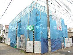 JR中央本線 国立駅 徒歩6分の賃貸アパート