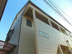 埼玉県川口市芝4丁目の賃貸アパートの外観