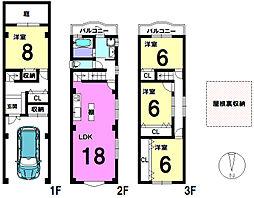 北加賀屋駅 2,480万円