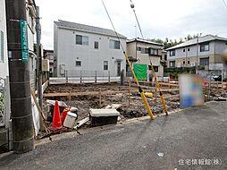 町田駅 3,580万円