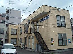 澄川駅 1.3万円