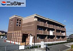 ルピナス B棟[1階]の外観