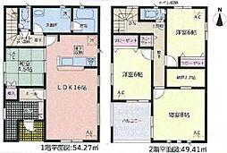 三河上郷駅 3,190万円