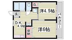 シティハイツ二宮[5階]の間取り