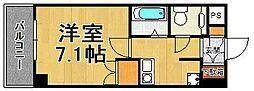 アイレ茶山[2階]の間取り