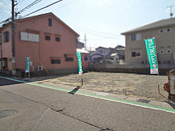 土地(南草津駅から徒歩17分、132.30m²、1,680万円)