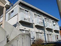 神奈川県横浜市港北区篠原西町の賃貸アパートの外観