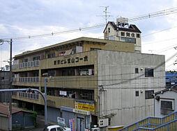 堂山コーポ[4階]の外観