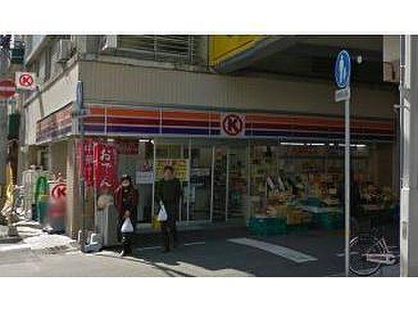 サークルK神戸日暮通店まで202m