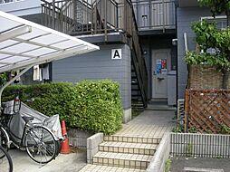 ビラ花水木A棟[2階]の外観