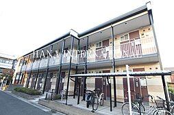 東京都足立区西綾瀬3丁目の賃貸アパートの外観
