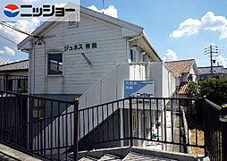 ジュネス有松[2階]の外観