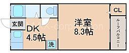 竹内マンション[4階]の間取り