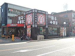 MESSAGE仁川[1階]の外観
